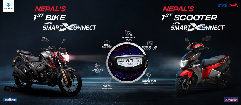 Nepal's first bike and scooter with SmartXConnect